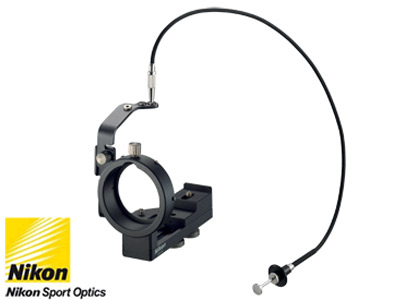 DSB N1 Digiscoping Bracket