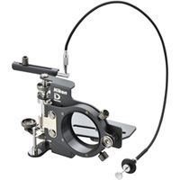 Universal Coolpix Camera Bracket FSB-UC