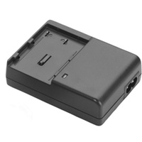 Battery Charger DBC50 for DLI50